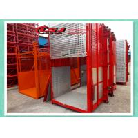 Energy saving Relible 2 motor 12 kw construction material hoist Manufactures