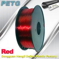 Quality Red 1.75mm / 3.0mm PETG Fliament 3D Printing Filament Materials for sale