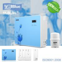 Under Sink 75G Water Filter Purifier Machine With RO System And LED Display Manufactures