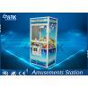 Attractive Design 18W Crane Vending Machines For Kids D85 * W79 * H182 CM for sale
