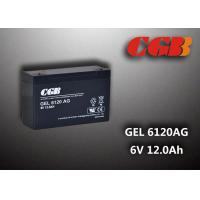 12AH GEL6120AG GEL AGM Lead Acid Rechargeable Battery For Solar System Manufactures