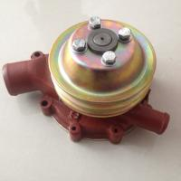 XICHAI Water Pump For Engine XICHAI 6110 Forklift Spare Parts Genuine Type Manufactures