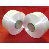 China Polyester high tenacity low shrinkage filament on sale
