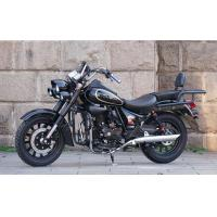 Buy cheap 150cc harley chopper motorcycle with Lifang engine and large fuel oil tank from wholesalers