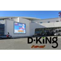 P12.5mm Commercial Led Displays , RGB Led Display With 6400/㎡ Pixel Density Manufactures