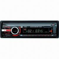 Car MP3 Player with USB Port, SD Card Slot and 24/12V DC Input Voltage, Newest Manufactures