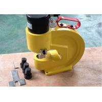 Hydraulic Bus bar Hole Punching Tool For Metal Hole Punching CH-60 Manufactures