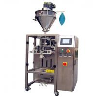 Buy cheap double servo motor Pneumatic type small bag automatic liquid packing machinery from wholesalers