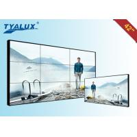42 inch LG LCD CCTV Video Wall for Security Monitoring Center , Surveillance Manufactures
