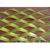 Expanded Decorative Aluminum Mesh Colorful Woven Netting For Outer Wall Hanging Manufactures