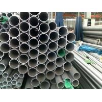 Cold Drawn Seamless Steel Pipe , TP321 / 321H Astm Stainless Steel Pipe Manufactures