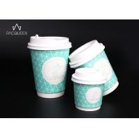 Cardboard Double Wall Espresso Cups , Double Wall Paper Cup PE / PLA Lined Manufactures