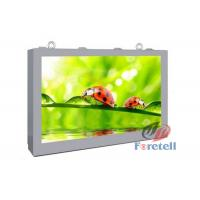Roof Hanging Outdoor Digital Signage Displays Silver Colour Remote Control Manufactures