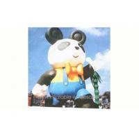 China Inflatable Cartoon wholesale