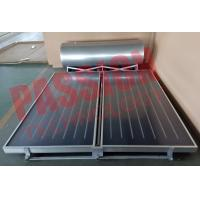 China 250 L High Efficient Flat Plate Solar Water Heater With Two Collector Galvanized Steel Bracket on sale