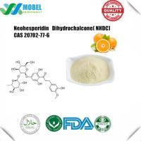 GMP Factory Supply Organic Natural Sweetener Neohesperidin Dihydrochalcone/NHDC Food Grade Free Sample Manufactures