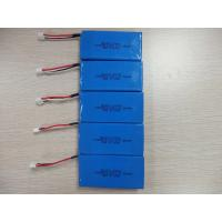 6.4V 2200mAh Pouch LiFePO4 Batteries for LED with PCM ( LFP8839076-2S1P, 14.08Wh)