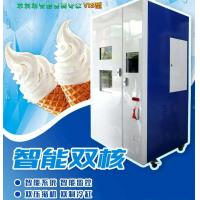 China Automatic Ice Cream Vending Machine / Dispenser Machine For Shopping Mall SGS on sale