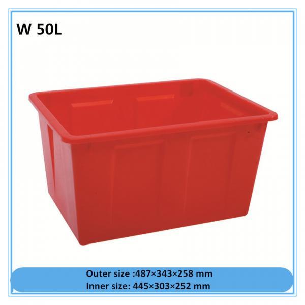 Quality W50L Plastic packaging box high quality plastic tool box, hard plastic box for sale
