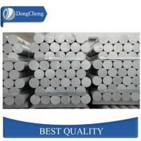 Anti - Rust Natural Aluminium Solid Bar ISO Standard For Military Use Manufactures