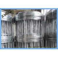 Heavy Duty Metal Wire Mesh Sheets , High Tensile Fabric Mesh Screen Field Fencing Manufactures