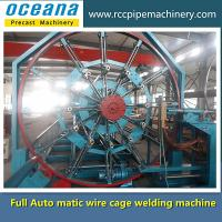 HGZ300-1200 Wire Cage welding machine for concrete pipe Manufactures