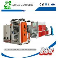 China Customized Ptfe Thread Compound Machine Smooth Functioning High Operational Fluency on sale