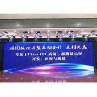 Front Access P4.81 Indoor Rental Led Display Video Wall MBI5153 Ic Driver Manufactures