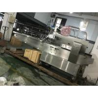 Good Sealing Medical Device Packaging Machines Stainless Steel Fuselage Manufactures