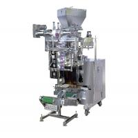 Horizontal flow pouch packing machines/high speed/multifunction/ZS-320G Manufactures