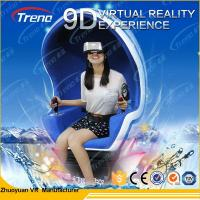 Commercial Arcade Game 9D Virtual Reality Simulator Coin Operated 220 Volt 5A Manufactures