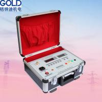 GDZC Series 1A to 100A Transformer Winding Resistance Meter Manufactures
