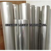 Long Life Standard Textile Printing Rorary Screen Printing Spare Parts For  Machinery Manufactures