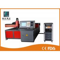 300w Space Specific Curve Metal Fiber Laser Cutting Machine 6 Axis For Spaceflight Manufactures