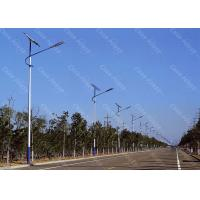6600lm BAT 1100ah Solar Energy Street Light High Lumen For Highway Road Manufactures