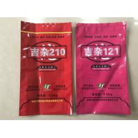 Sorghum Hybrid Seed Packaging Bags , Printed Carrier Bags With Moisture Barrier Manufactures
