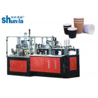 China Ripple Wal Paper Cup Machine , 80-100Pcs / Min Paper Cup Manufacturing Machine Automatic on sale
