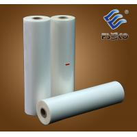 China Small Diameter Thermal Laminating Roll Film on sale