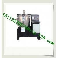 China dry color mixer series/plastic color mixer/dry powder mixer For West Africa on sale