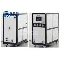 2.46 M3 / H Water Cooled Chiller 850 * 560 * 870 Mm R22 Refrigerant Manufactures