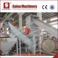 Quality 500kg per hour capacity pe pp film washing line for sale