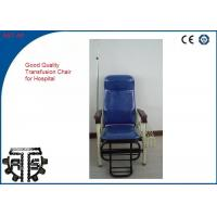 Hospital Folding Leather Transfusion Chair , Medical Recliner Chairs Manufactures