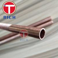 GB/T19447 Seamless Alloy Steel Tubes / Alloy Steel Fin Tube For Heat Exchanger Manufactures