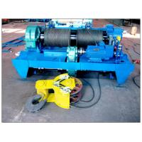Winch Crab Electric Trolley Hoist For Heavy Industry 500 Ton Manufactures
