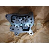 High Performance L210-0096m Engine Oil Pump Gear Oil Pump L210-0096M Manufactures