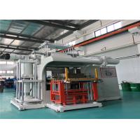 550 Ton Composite Insulator Making Machine With Horizontal Injection Press Moulding Manufactures