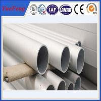 Anodized/polishing alu tubes 12 years quality guaranteen period aluminium price per kilo Manufactures