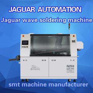 Economic Manufacturing Machines PCB Making Wave Soldering Machine JAGUAR N250 Manufactures