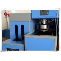 Energy Saving 5 Gallon Bottle Blowing Machine 2500kg Weight Compact Construction Manufactures