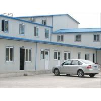 2013 New Prefab House for Sale Manufactures